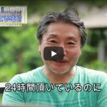 伊木ヒロシさん動画講座~2日目~時間の正体?