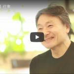 伊木ヒロシさん動画講座~4日目~賢者の仕事の選び方~