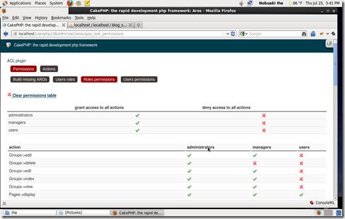 CakePHP-2.3.8-Screenshot007_thumb[2]