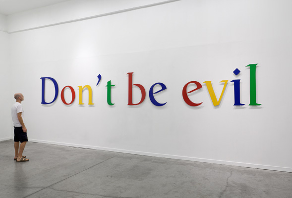 Dont-Be-Evil